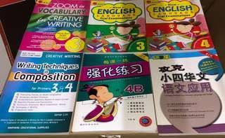 Primary book 📚