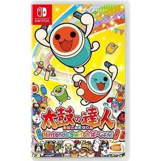 Nintendo switch taiko