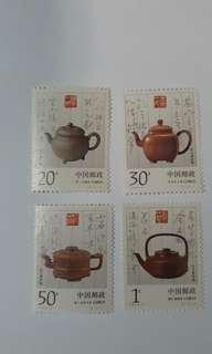 中國郵票。宜興紫砂陶壺 1994-5