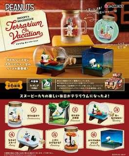[開團] Rement Snoopy Terrarium On Vacation