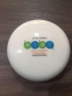 NEW Shiseido Baby Powder
