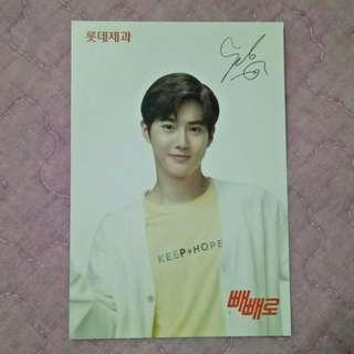EXO Suho Pepero photocard