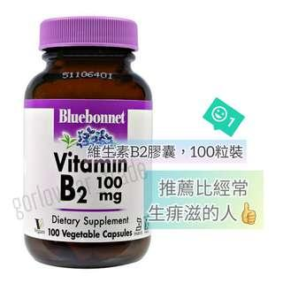 Bluebonnet Nutrition 維他命B2 (100粒)