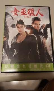 🚚 女巫獵人 DVD Witch Hunters 電影