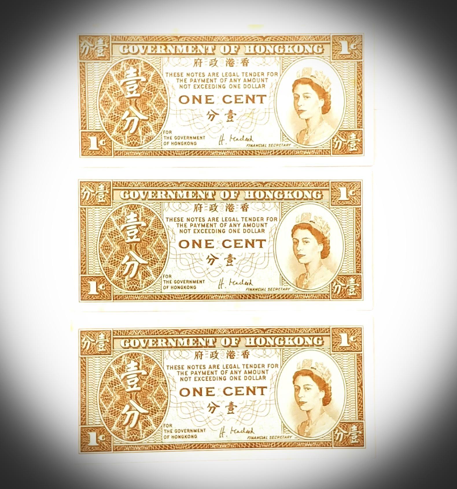 完美 香港 英女皇 法定貨幣 一分