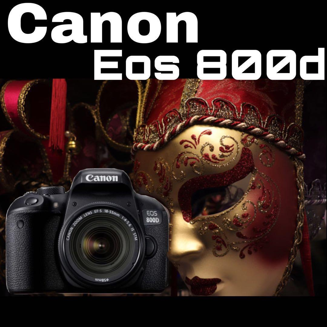 Canon Eos 800d EF-S 18-55mm f/4-5 6 IS STM Lens, Photography