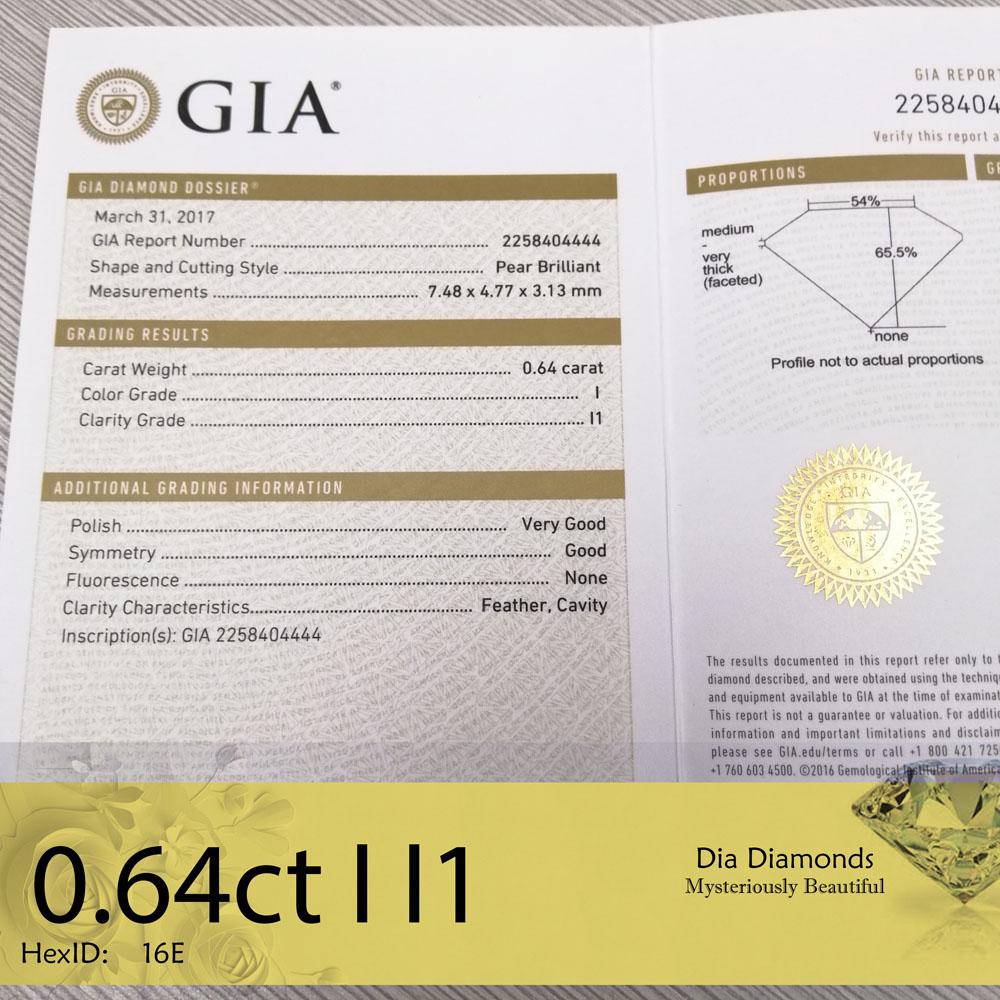 GIA0.64卡 I色 I1 VG N HK$7080