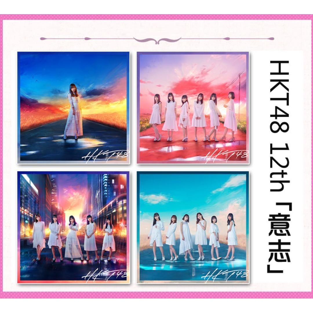 HKT48 12th「意志 / Ishi」CD+DVD TypeA/B/C PREODER AKB48 (+1 Shop Bonus Photo)