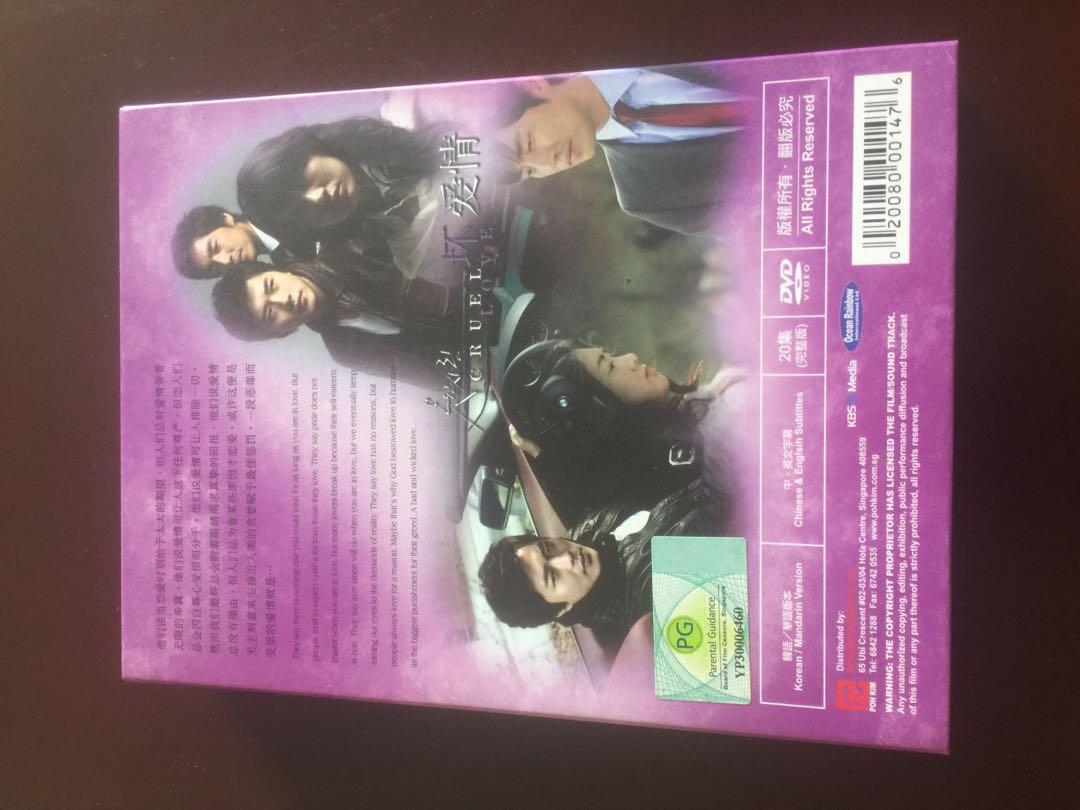 Korean DVD - Cruel Love