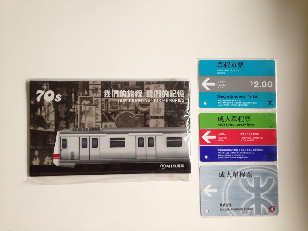 MTR港鐵紀念票2013