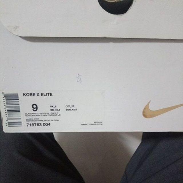 Nike KOBE X ELITE 改低筒US9 (路易叔操刀)