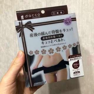 日本三洋Dacco骨盆帶 盆骨帶