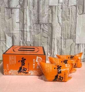 🚚 【蒟蒻雪麵 即期特價】1盒6包入。名廚美饌。低卡零脂肪。無防腐劑、無著色料、無二氧化硫【浪漫晴天】