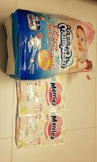 Mamypoko Diapers ( Airfit , New Born - 5kg )