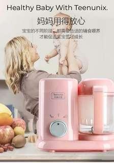 Baby Food Processor / Blender / Grinder