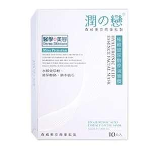 Love Series Morii Love Hyaluronic Acid Essence Mask 10pcs/box