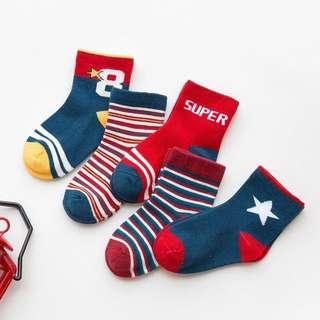 🚚 Boy Socks Bundle (2)