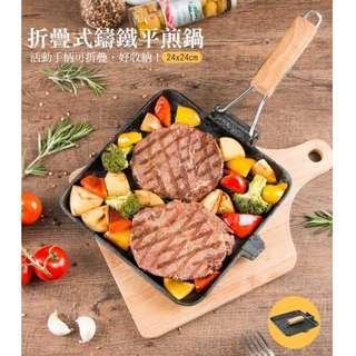 【鍋寶】活動柄鑄鐵平煎鍋 CIQ-2424
