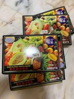 🚚 High Glossy Photo Paper