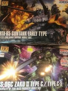 Gundam The Origin HG Zaku II + Guntank Early Type