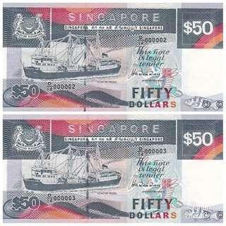 Singapore $50 Ship Series Banknotes Low Nos UNC 000002/3