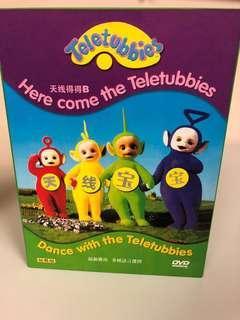 Teletubbies DVD