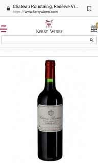 七折出售法國及智利紅白酒,$85/枝, 2枝$160. 零售價每枝$135。18歲以下免問。