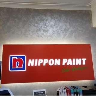 立邦米蘭諾藝術漆