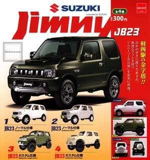 🚚 Suzuki Jimny Gacha you collectible for sale