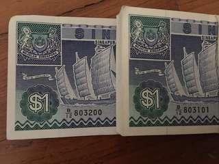 100 pieces of $1 note Ship series