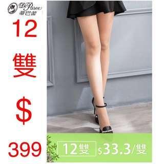 🚚 #火力全開888 蒂巴蕾 百里香氛彈性絲襪-12入組 $399
