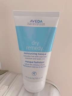 Aveda Dry Remedy Moisturizing Masque水漾滋養修護髮膜 皇牌hair mask