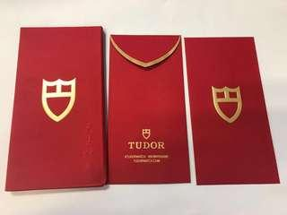 Tudor watch red packets