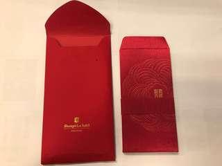 Shangri-la hotel red packets