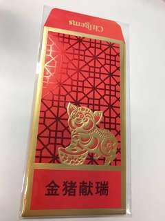 Citigems red packet angpao with golden pig design