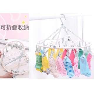 可折疊 多夾子防風 晾衣架 嬰兒兒童襪子架 晾曬架