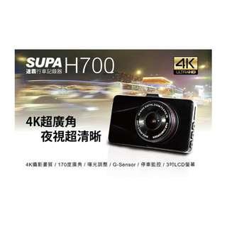 (送16G卡) 速霸  H700 170度 超廣角 4K  高畫質 行車紀錄器