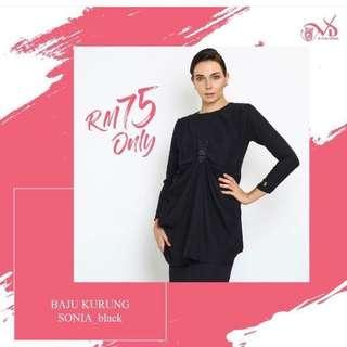 (New) Owl by ND, Sonia Kurung ( price inclusive postage to sm)