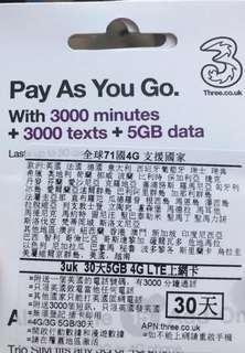 歐洲 亞洲 南美 30天 5GB 4G/3G 上網卡 可share WIFI