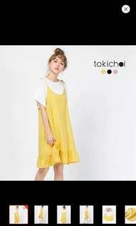 Brand new TOKICHOI-Frill Pinafore Dress- yellow