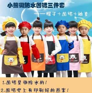 全新品 兒童 幼稚園 烘培課 畫畫班 畫畫衣