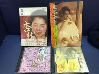 <<杏林子生命真好>>一生紀念+VCD+音樂CD