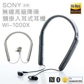 🚚 SONY 索尼 WI-1000X 新智慧降噪 藍芽耳機WI1000X 完全新品!