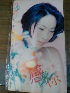 李樂詩原裝CD