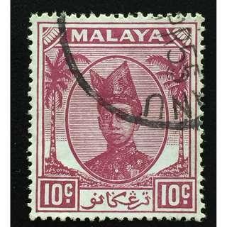 Malaya 1949 Terengganu Sultan Ismail 10c Used SG#75 Q184