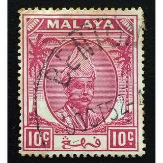 Malaya 1950 Pahang Sultan Sir Abu Bakar 10c Used SG#61 Q185