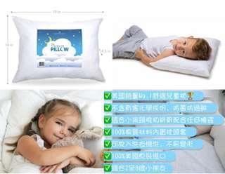 🇺🇸 美國銷量No.1🏆 PharMeDoc 小童防敏舒適枕頭