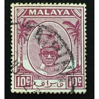 Malaya 1956 Perak Sultan Yusof Izzuddin Shah 10c Used SG#136 Q189