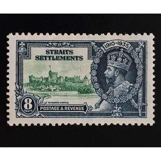 Malaya Straits Settlements 1935 Silver Jubilee 8c MH SG#257 Q167
