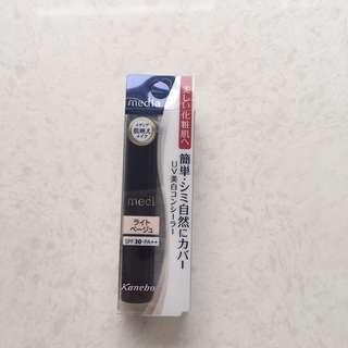 全新 包郵 Media Stick Concealer 媚點完美防曬遮瑕膏 SPF30 PA++ (明亮膚色)